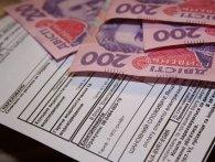 Жителям Волині нагадують про введення системи монетизації субсидій