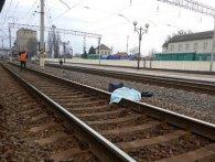 П'яний попав під потяг та загинув