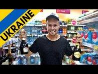 Блогер з Нової Зеландії назвав українські ціни - «божевіллям»