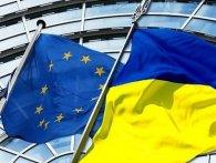 Угода про асоціацію Україна-ЄС набула чинності