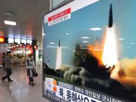 КНДР знову запустила ракету в бік Японії
