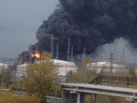 У РФ вибухнув нафтопереробний завод, є жертви