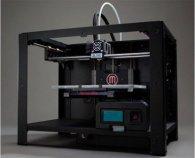 3D-принтер, що може друкувати пістолети - вже в продажі
