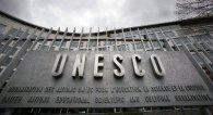 США виходить із ЮНЕСКО