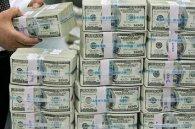 Мільярд доларів за промислове шпигунство