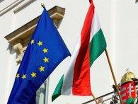 В Угорщині заявили, що Україна порушила асоціацію з ЄС
