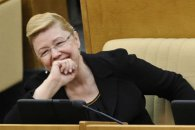 Шок! Російська депутатка перевірятиме геніталії?
