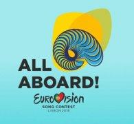Оголошено список учасників Євробачення-2018 (відео)