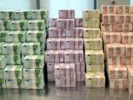 28 мільйонів євро дрібними купюрами надрукували фальшивомонетники