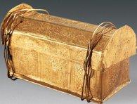 У Китаї знайшли рештки Будди