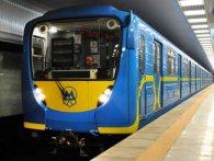 Голий чоловік розгулював у столичному метро (відео)
