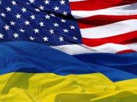 Америка виділила Україні 350 млн доларів