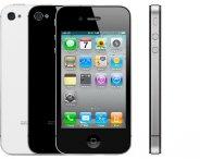 Чому «гальмують» старі моделi iPhone