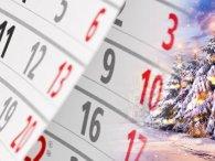 23 грудня: чим особливий цей день в історії