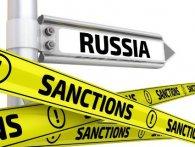 Хто введе санкції проти російського держборгу?