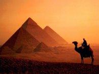 Загадкові прикраси і зброя єгиптян: звідки вони і скільки їм тисячоліть?