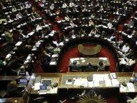 Як вам такий метод: відмічатися в парламенті відбитками пальців?
