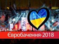 Євробачення: що відомо про фіналістів нацвідбору (відео)