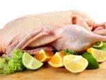 Як приготувати вдома дику качку