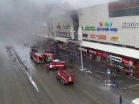 Майже 70 людей згоріло у торговому центрі в Кемерово (відео)