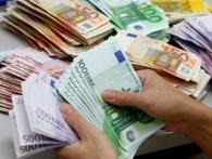 В Італії шукають власника 36 тисяч євро