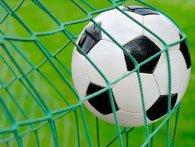 Футбольні фанати спровокували штучний землетрус
