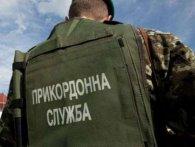 На Львівщині затримали двох індійців, які лісом намагалися перетнути кордон