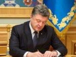 В Україні заборонили ще сім російських партій