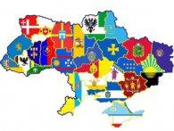 Україна «втратить» ще дві області
