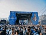 Де й коли відбудеться фестиваль «Бандерштат-2018»