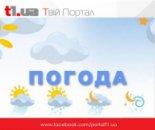 Прогноз погоди на четвер, 19 липня