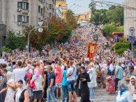 У Києві пройшла Хресна хода з нагоди 1030-річчя Хрещення Русі