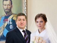 Кримську прокурорку-сепаратистку «няш-мяшу» Поклонську повели до вінця