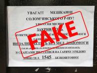 Київські «швидкі» передадуть у інше відомство