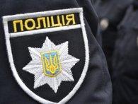 У Києві поліція розшукує ґвалтівника з електрошокером