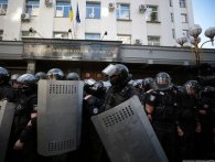 У Києві оточили офіс націоналістів (відео)