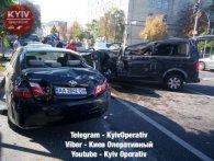Масштабна ДТП у Києві: «купа мала» з п'яти машин (фото, відео)