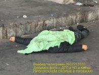 В Києві перша жертва холоду: на смерть замерз чоловік