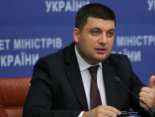 Гройсман публічно визнав Україну заручницею МВФ (відео)