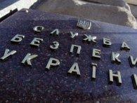 У АТОвців «вкрали» понад 6 мільйонів гривень, виділених на реабілітацію