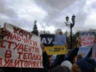 «Ректор, виходь!»: у Києві масштабний мітинг студентів КПІ (відео)