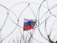 Російські санкції проти України: повний перелік українців та компаній