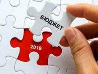 Український Держбюджет-2019 можуть затвердити вже 22 листопада