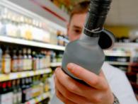 На українців чекає чергове здорожчання ціни на алкоголь