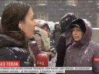 Довели холодом: жителі Сміли, яких залишили без тепла, пікетують Кабмін (відео)