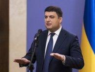 Як українців захищатимуть від нової ціни на газ