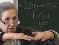 У Росії школярі запустили ризикований флешмоб: «Путин – вор» (відео)
