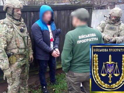 Бізнес на війні: 4 кілограми вибухівки хотіли продати десантники на Житомирщині