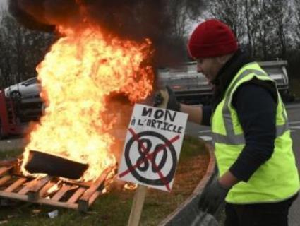 У Франції протестують проти зростання цін на пальне, є жертви