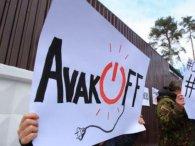 Активісти із фаєрами вимагають відставки Авакова, який «провалив реформу правоохоронних органів» (відео)